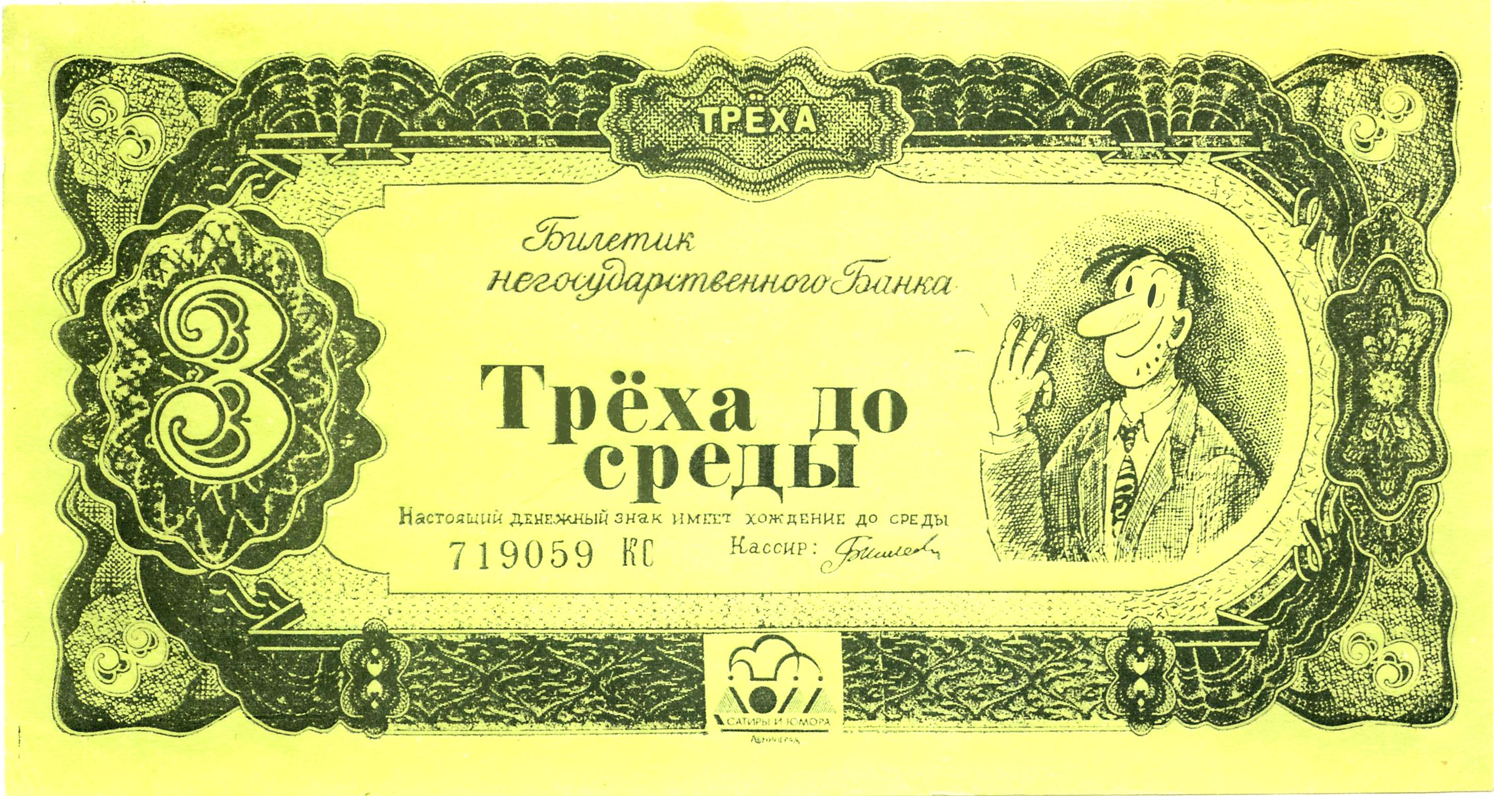 Секс за деньги на украине 12 фотография